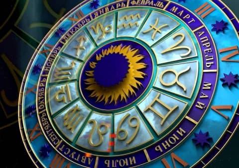 Гороскоп с 18 по 24 ноября