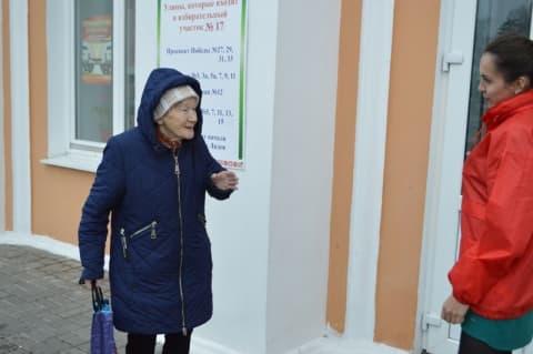 Волонтеры «БРСМ» – с заботой о пожилых избирателях