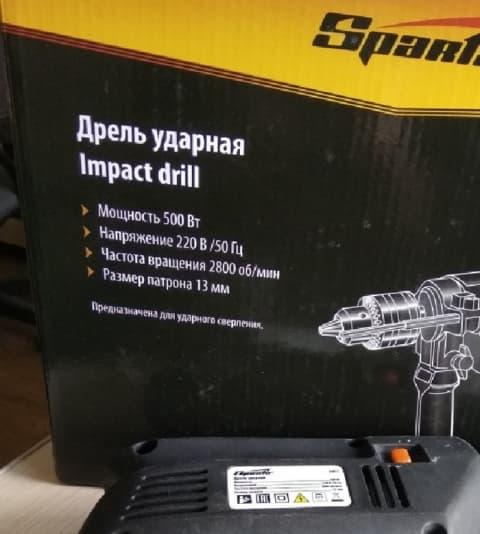 В торговой точке в Сморгони Госнадзор выявил небезопасную дрель