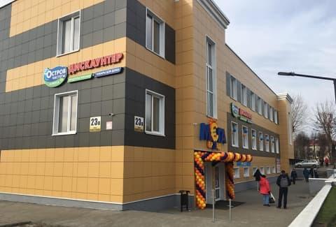 Fix Price и «МегаБрэнд»:в Лиде два новых магазина