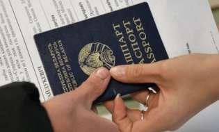 «Это я её купил!» В Гродно муж разорвал паспорт жены