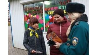 Работники Лидского РОЧС провели профилактическую акцию
