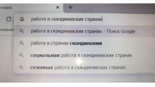 Учащийся из Гродно выманил у иностранца $270 под предлогом трудоустройства за рубежом