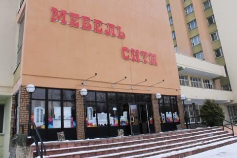 """Сделано в Лиде! Почему покупатели выбирают магазин """"Мебель-Сити""""?"""