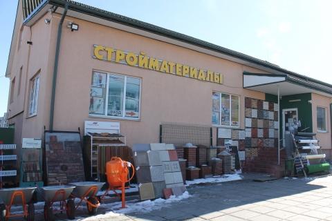 """Магазин """"СтройСити"""" в Лиде: все от фундамента до крыши"""