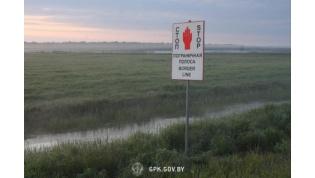 Лидские пограничники со стрельбой задержали нарушителя