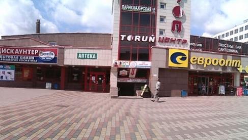 В Лиде в воскресенье «заминировали» «Евроопт» на Слободе