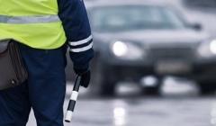ГАИ 29 января проведёт Единый день безопасности дорожного движения