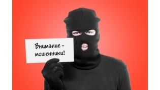 Лидский РОВД: для защиты денежных средств клиентов, у банка есть вся необходимая информация. Не попадайтесь на уловки мошенников