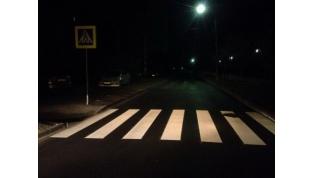 ГАИ напоминает пешеходам о личной безопасности